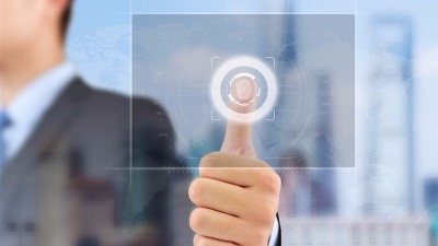 高新技术企业申请书