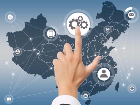 东莞高新技术企业认定条件