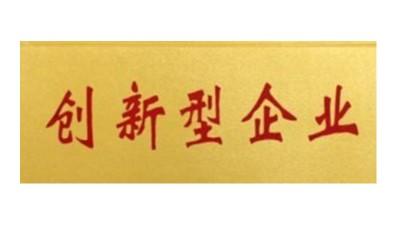 2021年百强企业/瞪羚企业/国家高企扶持政策及申报流程(东莞)
