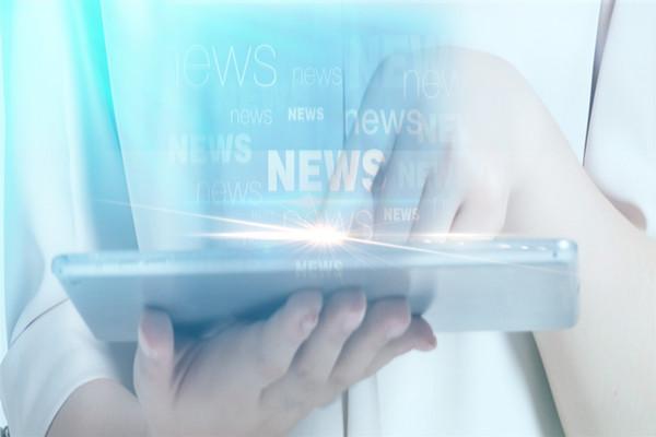 东莞高新技术企业认定流程
